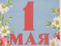 1-may-9