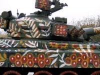 Kiev tank