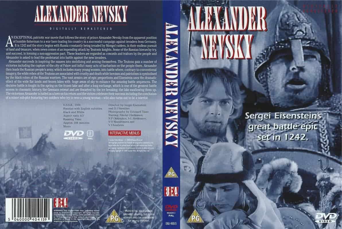 アレクサンドル・ネフスキーという映画