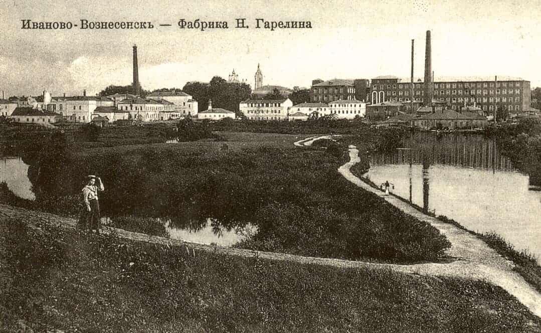 ivanovo-factory-3