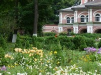 donskoi-garden