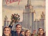 soviet-october-pc_1