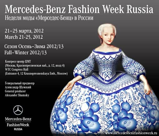 mercedes-benz_fashion_week_russia2
