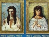 tsar-icon-3