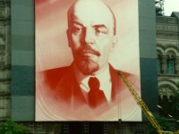 lenin-on-gum