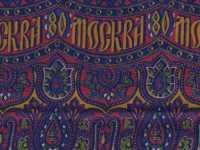 baranov-olympics-fabric