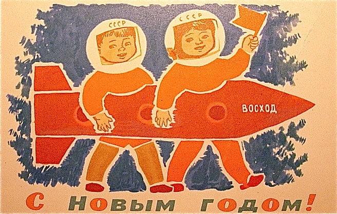 soviet 1