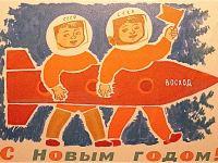 soviet-1