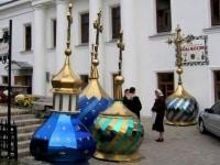9 a48-lavra-domes