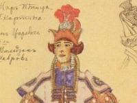 golovin-prince-ivan-costume